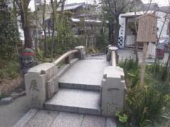 遠野実歌 公式ブログ/晴明神社 画像3