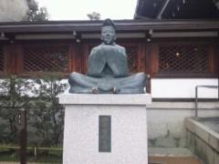 遠野実歌 公式ブログ/晴明神社 画像1