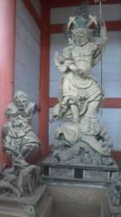 遠野実歌 公式ブログ/仁和寺 画像2
