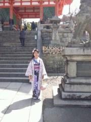 遠野実歌 公式ブログ/京都巡り 画像2