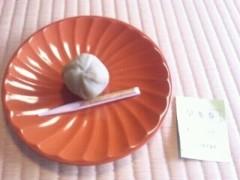 遠野実歌 公式ブログ/抹茶と和菓子 画像1