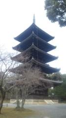 遠野実歌 公式ブログ/五重塔 画像1
