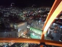 遠野実歌 公式ブログ/京都タワー 画像3