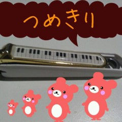 遠野実歌 公式ブログ/みかの… 画像1