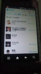遠野実歌 公式ブログ/あしあと 画像2