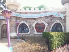 遠野実歌 公式ブログ/ハートの女王? 画像2