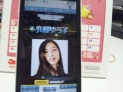 遠野実歌 公式ブログ/今日から? 画像2