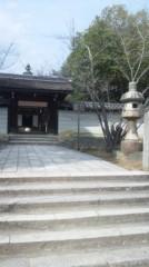 遠野実歌 公式ブログ/仁和寺の敷地内です 画像1