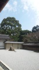 遠野実歌 公式ブログ/石庭ですo(^o^)o 画像3