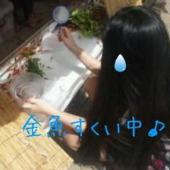 遠野実歌 プライベート画像 (no title)
