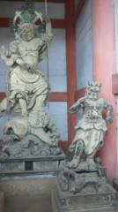 遠野実歌 公式ブログ/仁和寺 画像1