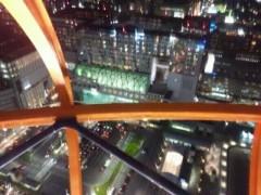 遠野実歌 公式ブログ/京都タワー 画像2