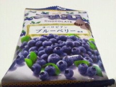 遠野実歌 公式ブログ/アポロ 画像1