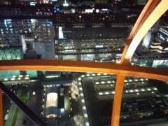 遠野実歌 公式ブログ/京都タワー 画像1