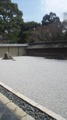 遠野実歌 公式ブログ/石庭 画像3