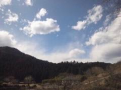 遠野実歌 公式ブログ/さんぽ 画像3