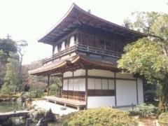 遠野実歌 公式ブログ/銀閣寺 画像1