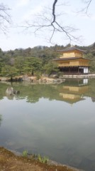 遠野実歌 公式ブログ/京都の写真 画像1