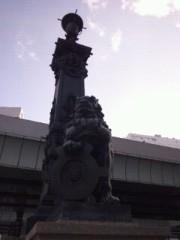 遠野実歌 公式ブログ/日本橋 画像2