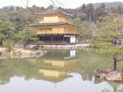 遠野実歌 公式ブログ/金閣寺 画像1