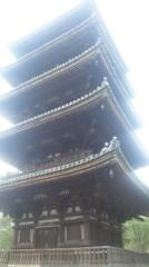 遠野実歌 公式ブログ/五重塔 画像3
