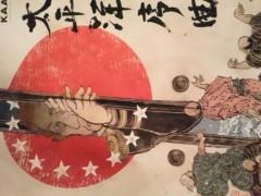 東ちづる 公式ブログ/『太平洋序曲』を観た! 画像1