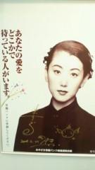 東ちづる 公式ブログ/本田美奈子さん甦る 画像3
