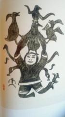 東ちづる 公式ブログ/イヌイットのアートに感動! 画像2