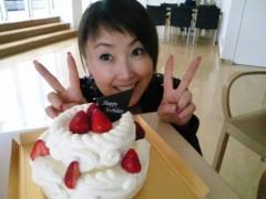 東ちづる 公式ブログ/宮城ロケで誕生日 画像2