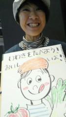 東ちづる 公式ブログ/山形ロケから、福島のことも〜 画像1