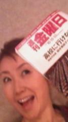 東ちづる 公式ブログ/『週刊金曜日』にアタシの‥‥! 画像2