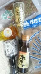 東ちづる 公式ブログ/コラボ\(^O^) /バンザイ!� 画像2
