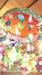 東ちづる 公式ブログ/傘福でハッピー、ニコニコ〜 画像1