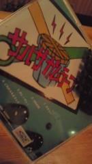 東ちづる 公式ブログ/Getintouch! 画像2