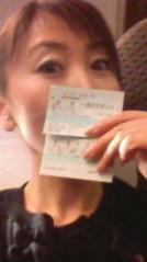 東ちづる 公式ブログ/新幹線の切符を紛失! 画像1