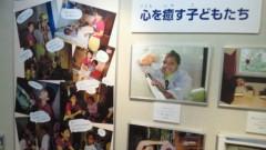 東ちづる 公式ブログ/おいしー!沖縄ご飯〜 画像3