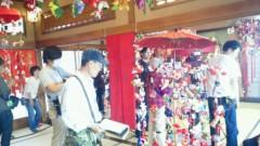 東ちづる 公式ブログ/傘福でハッピー、ニコニコ〜 画像2