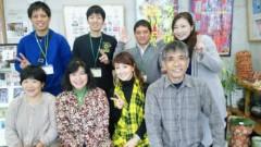 東ちづる 公式ブログ/フル回転の3日間〜 画像2