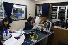 東ちづる 公式ブログ/いわき市のFMラジオ局より 画像1