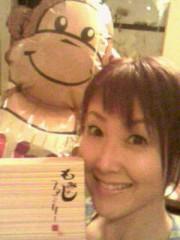 東ちづる 公式ブログ/広島♪ありがとうございます〜 画像1