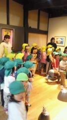 東ちづる 公式ブログ/鞆の津ミュージアムでハッピーバレンタイン♪ 画像2