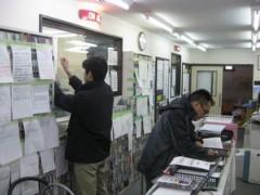 東ちづる 公式ブログ/いわき市のFMラジオ局より 画像3