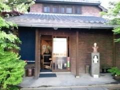 東ちづる 公式ブログ/宮崎に1泊2日〜 画像2