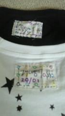 東ちづる 公式ブログ/ヴィヴィアンのかわいーティシャツ!メッセージが〜 画像3