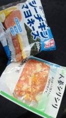 東ちづる 公式ブログ/コンビニにニンジンしりしり!沖縄〜 画像1