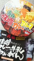東ちづる 公式ブログ/コラボ\(^O^) /バンザイ!� 画像3