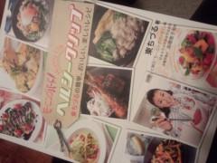 東ちづる 公式ブログ/2012-07-24 21:37:28 画像1