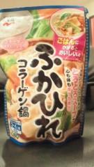 東ちづる 公式ブログ/永谷園さんCM〜♪ 画像2