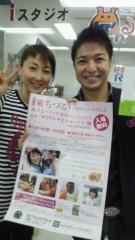 東ちづる 公式ブログ/沖縄のラジオで告知&お喋り〜 画像1