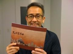 東ちづる 公式ブログ/『太平洋序曲』を観た! 画像2